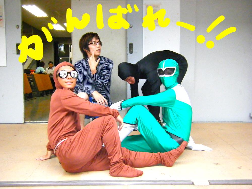 伝説のチーム「ウッチャんナンチャん」(応援)の写真