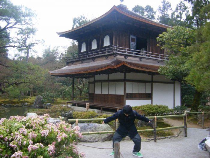 京都銀閣寺の写真