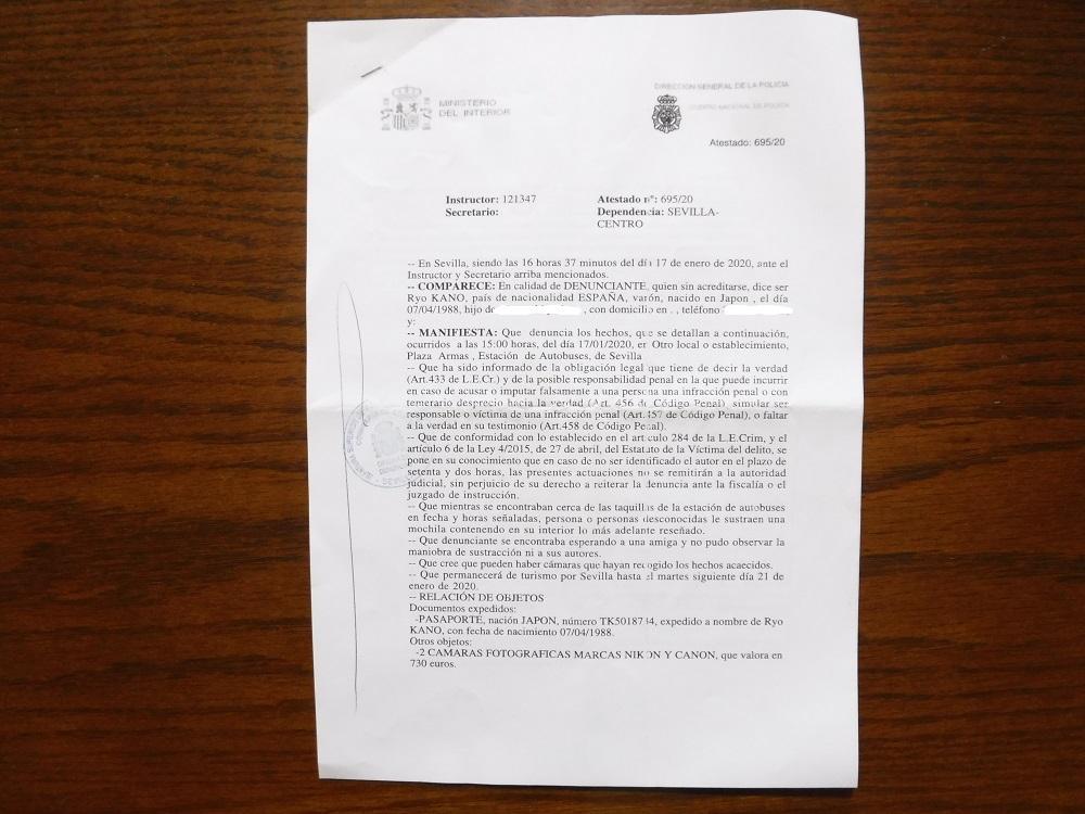 海外旅行トラブル・スペイン警察署の盗難届け控えの写真