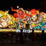 青森県ねぶた祭(大型ねぶた・鍾馗)の写真