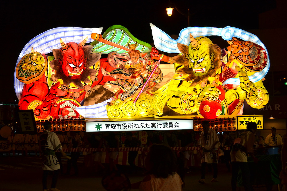 青森県ねぶた祭(大型ねぶた・西遊記)の写真