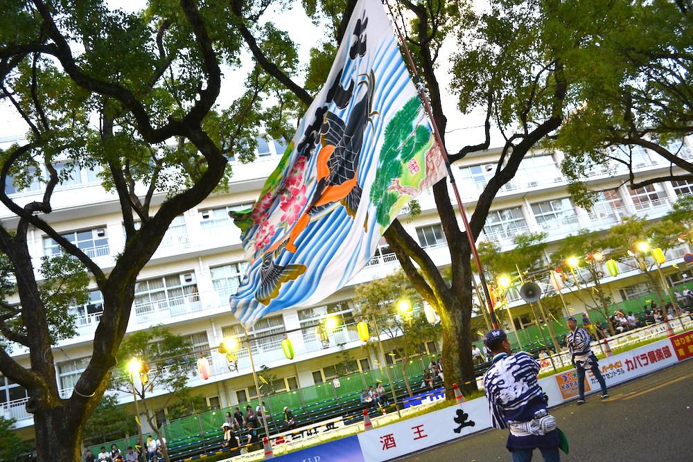 高知よさこい祭り2018|大旗の写真