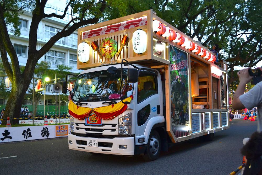 高知よさこい祭り2018|地方車の写真