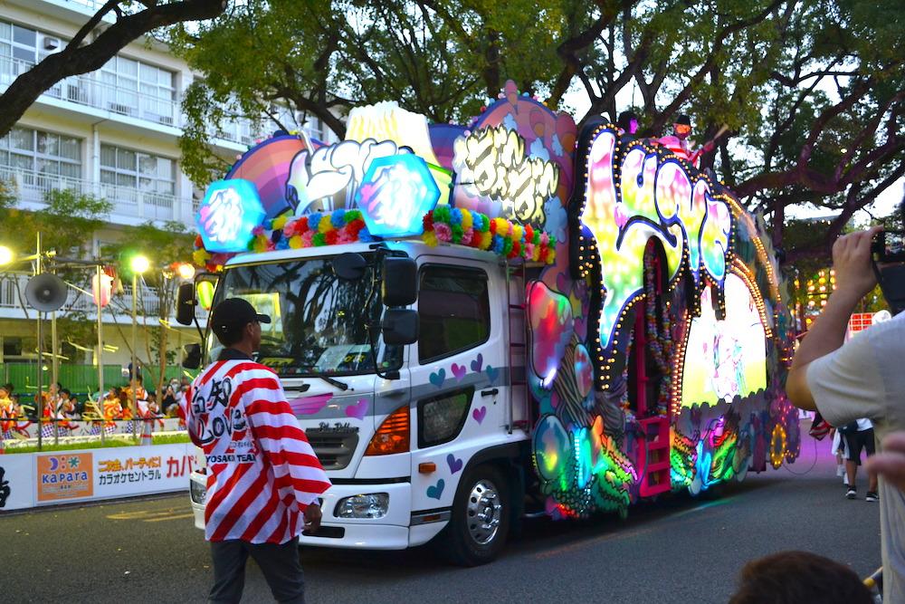 高知よさこい祭り|地方車(DDよさこいチーム)の写真
