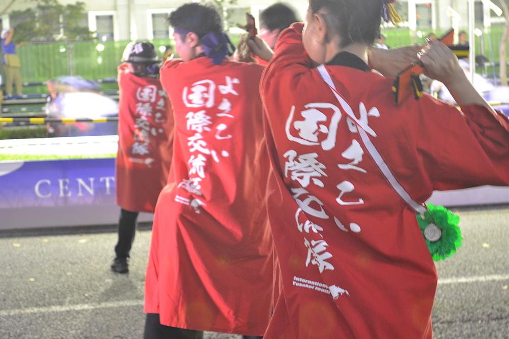 高知よさこい祭り2018|よさこい国際交流隊の写真