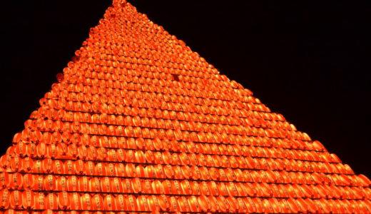 長崎江迎千灯籠まつり|日本一高い灯籠タワーが夜空に浮かびます*