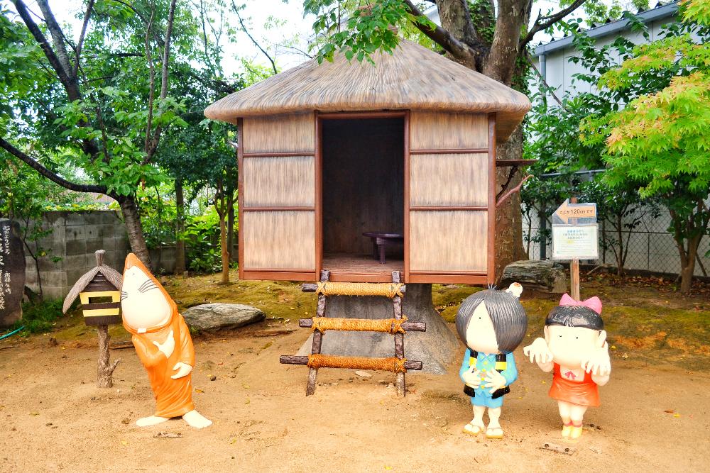 鳥取県の観光スポット|水木しげるロード・ゲゲゲの妖怪楽園(鬼太郎の家)の写真