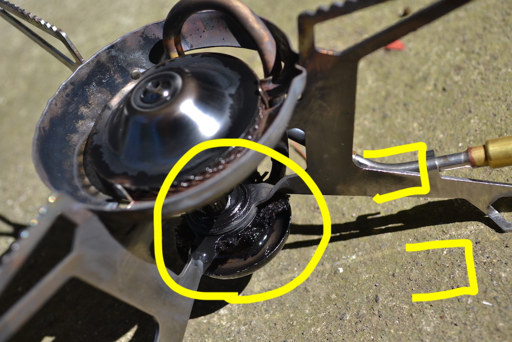 MSRウィスパーライト(燃料受け皿)の写真