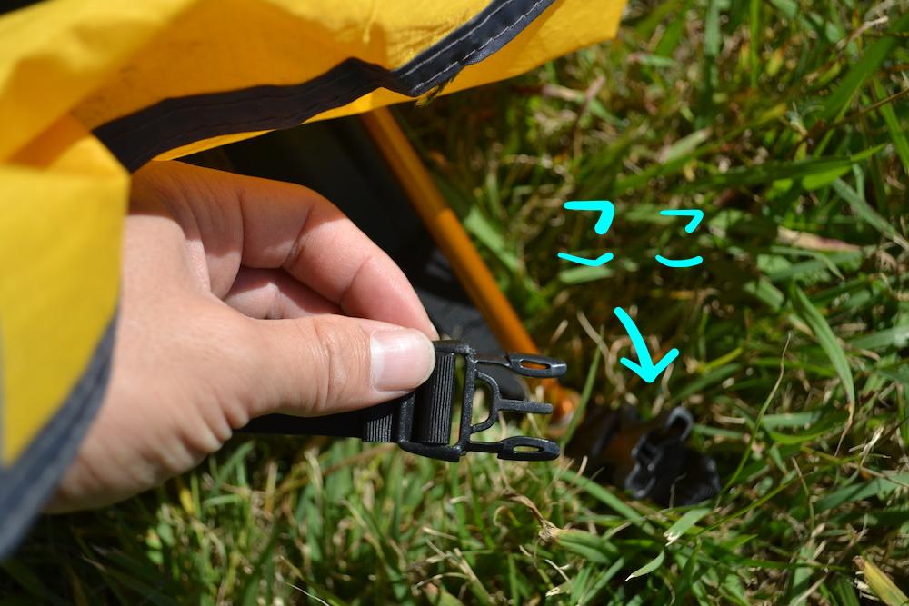 GeerTop2人用テントの貼り方(差し込みバックル)の写真