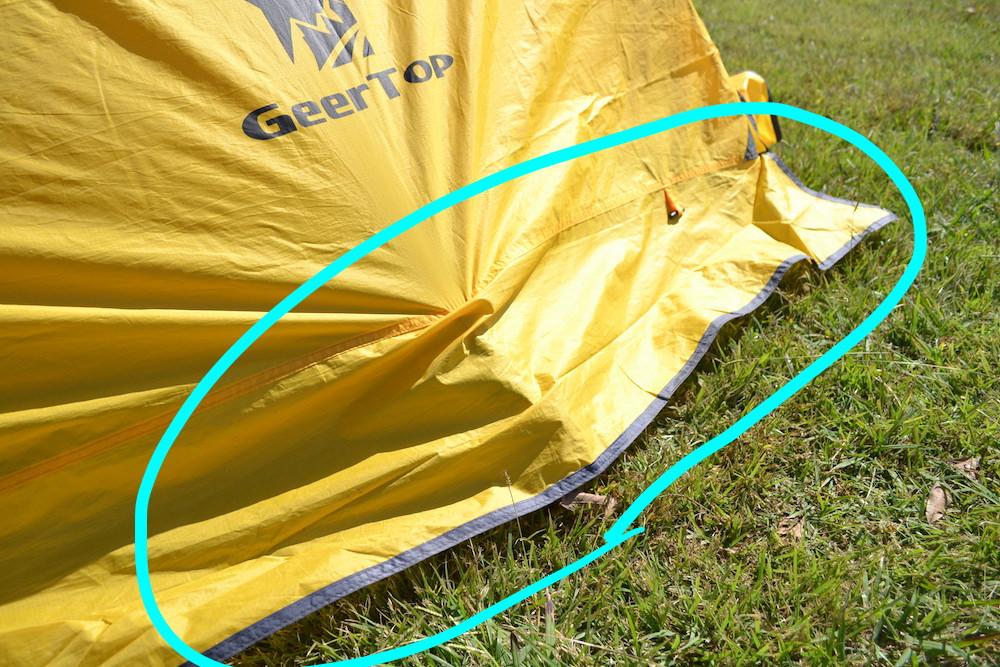 GeerTop2人用テント(フライシートのスノースカート)の写真