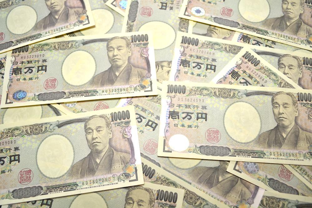 たくさんの1万円の写真