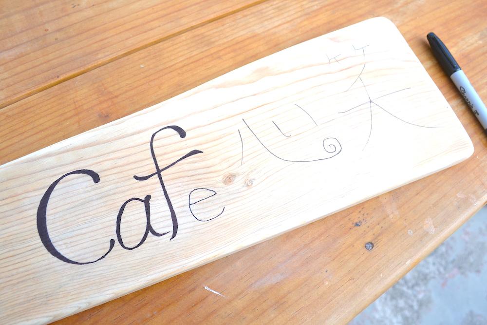 自営業カフェの看板づくり(途中経過)の写真