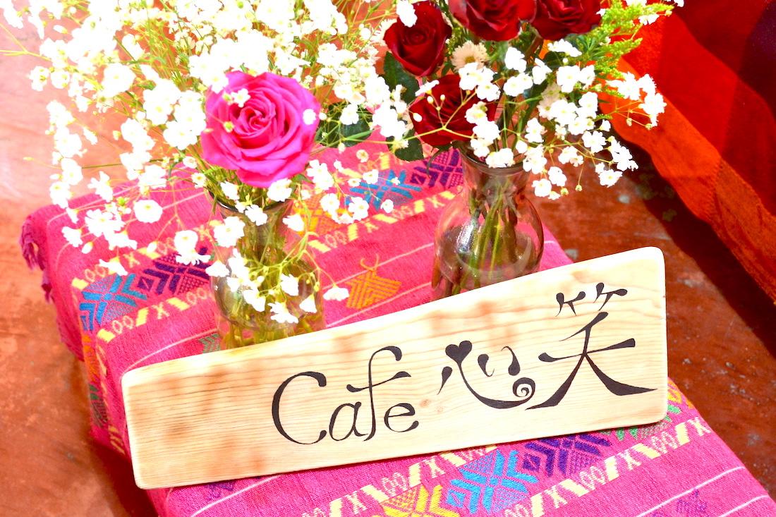 メキシコで自営業・カフェ心笑の看板(花)の写真