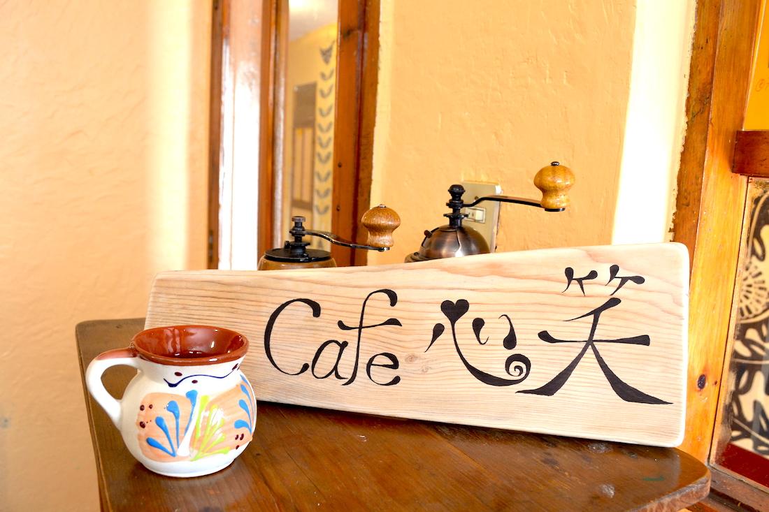メキシコで自営業・カフェ心笑の看板の写真