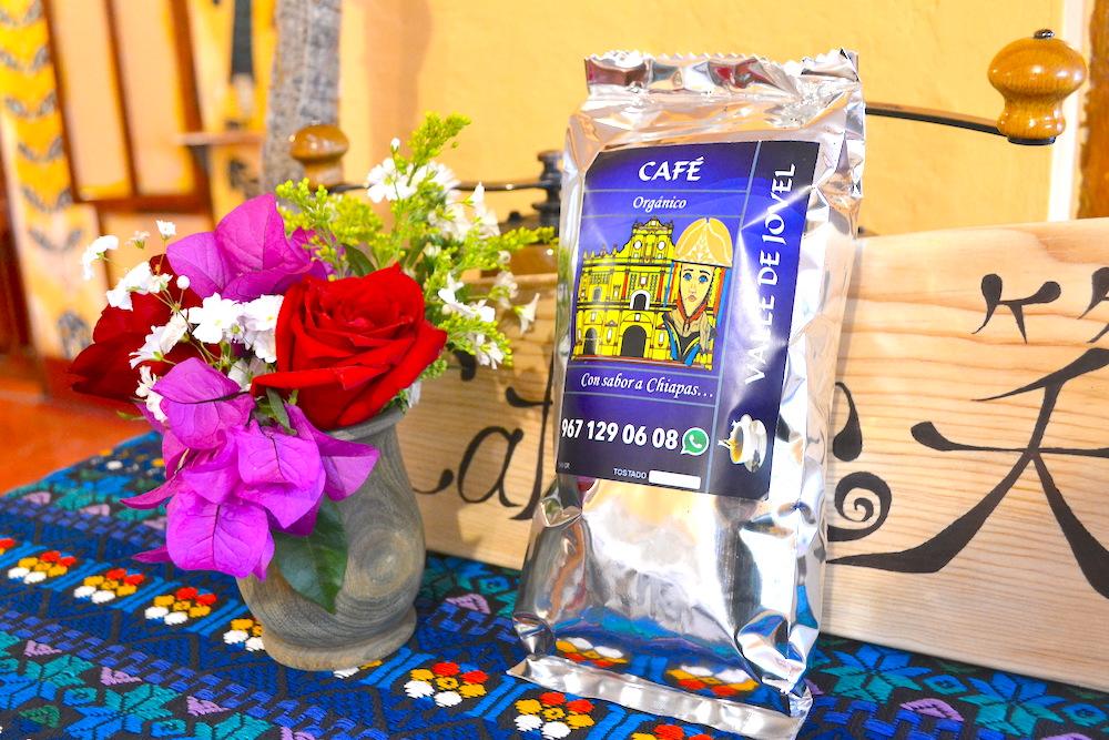 メキシコ・サンクリストバル|チアパス産のコーヒー豆の写真