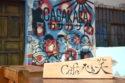 遊びにきてね☆Cafe 心笑 in カサカサ |サンクリストバル・デ・ラス・カサス