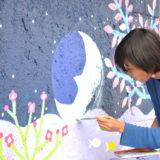 河野ルル|メキシコで壁画制作(月を描く)の写真