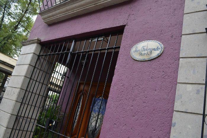 サンフェルナンド館入口の写真