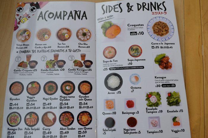 メキシコシティのすき家の牛丼メニューの写真