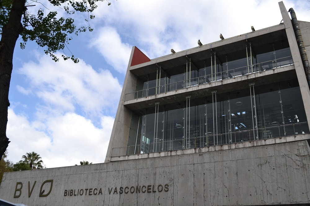 メキシコシティの図書館の外観の写真