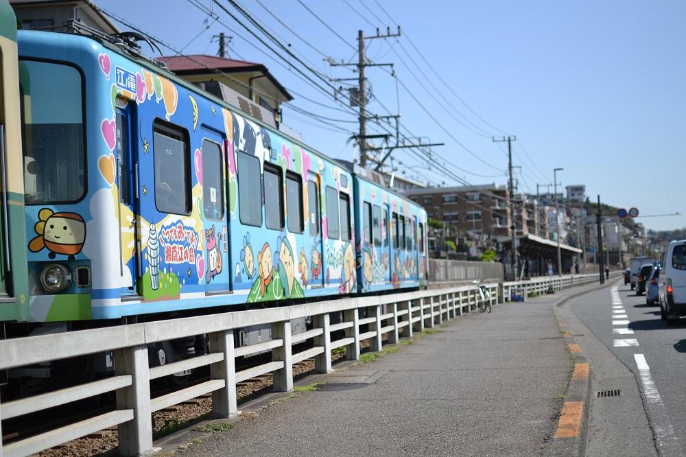 江ノ電の写真