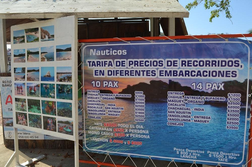 メキシコ・ウアトゥルコの観光ツアー(料金表)の写真