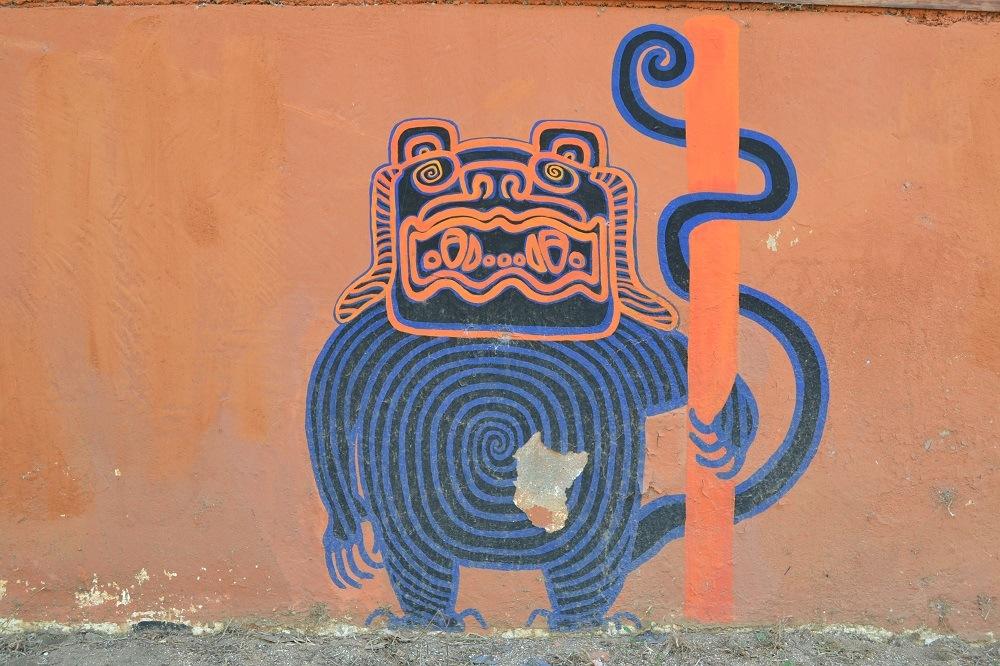 メキシコ・シポリテの福祉施設(動物?の絵)の写真