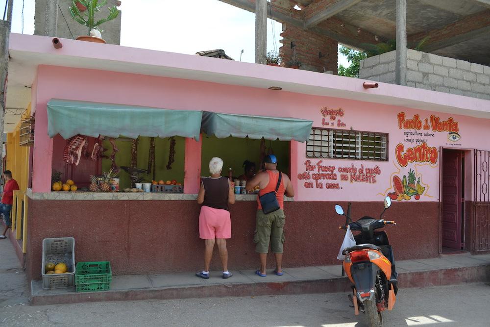 キューバの商店の写真
