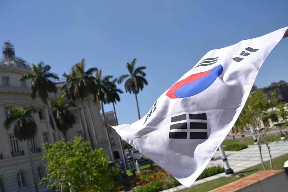 キューバ・ハバナの民宿ホアキナ(韓国国旗)の写真