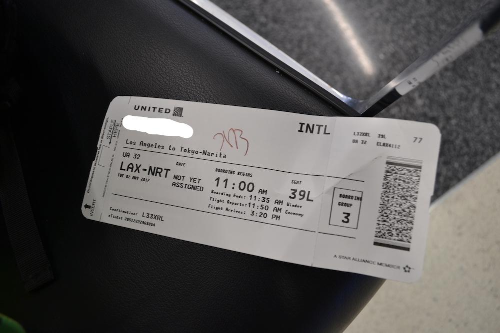 成田行きの搭乗券の写真