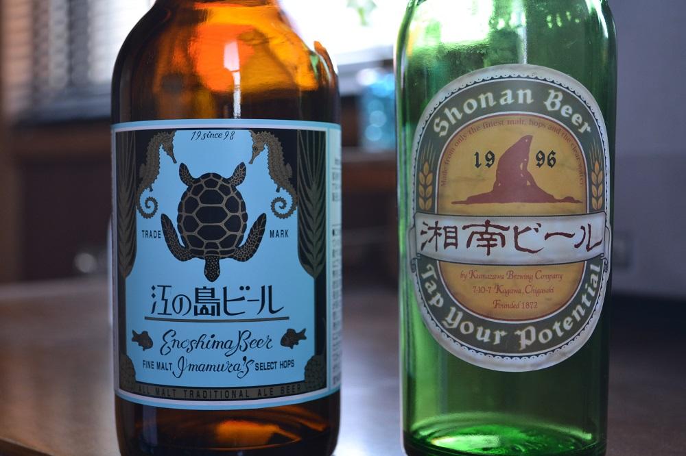湘南地ビールの写真