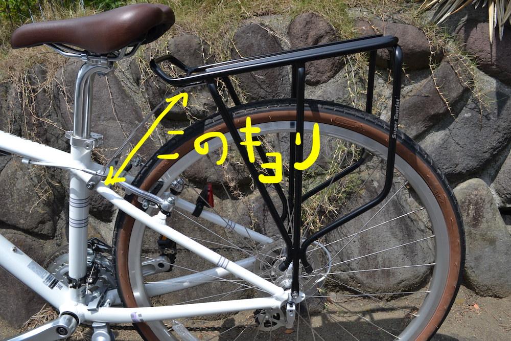 Super Tourist Tubular Rack(バーの距離)の写真