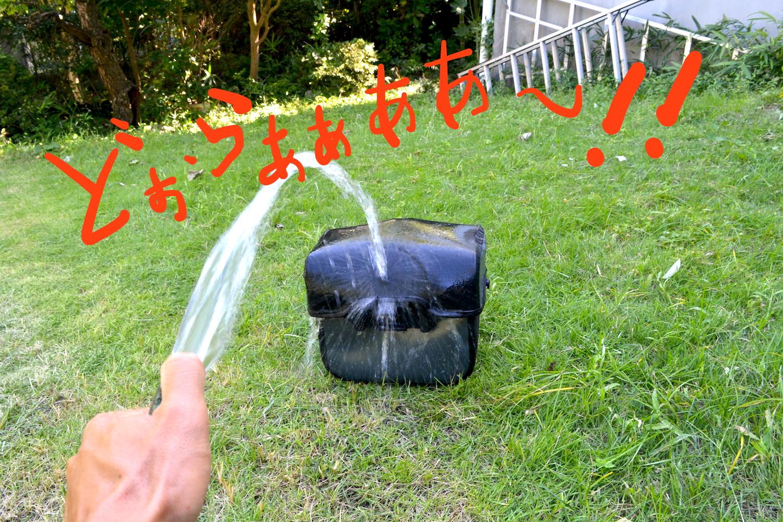 ORTLIEBアルティメイト6クラシック(防水実験3)の写真