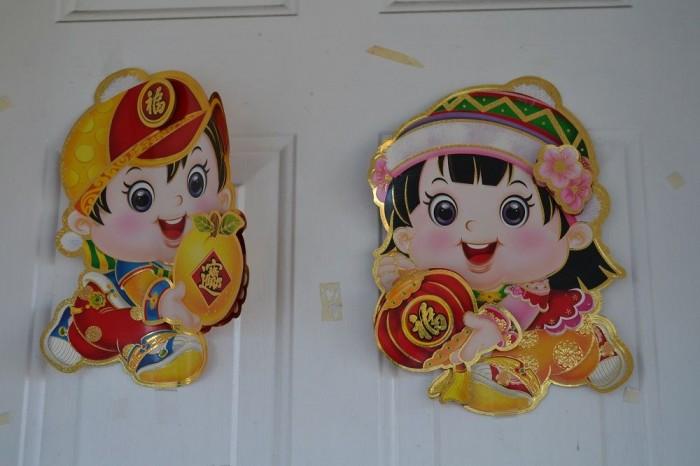 中国っぽいやつの写真