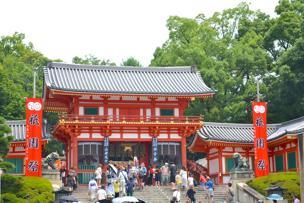 京都祇園祭・山鉾巡行(八坂神社)の写真