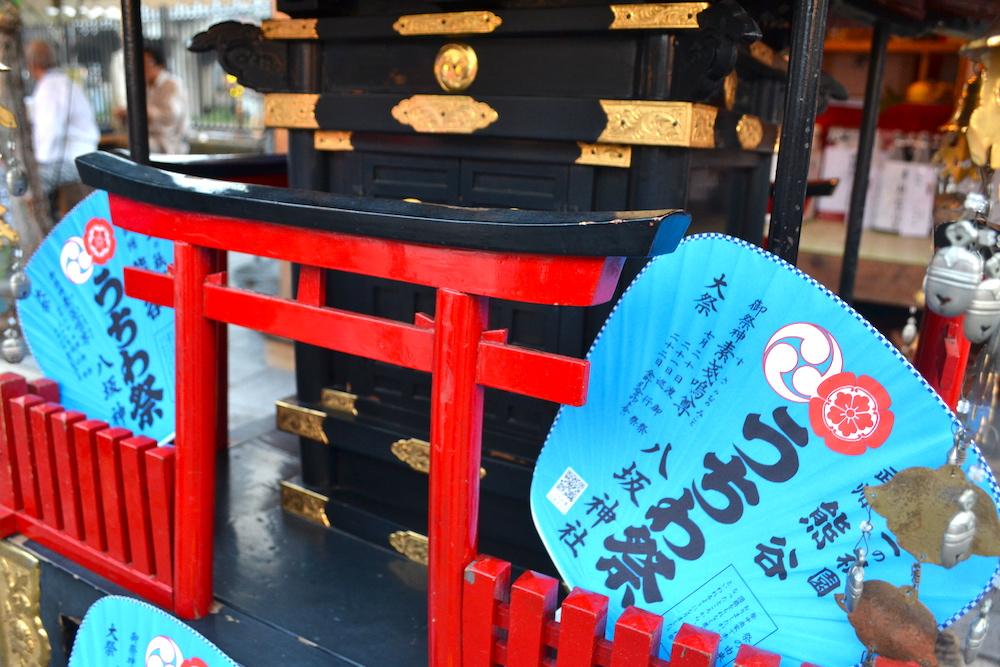 埼玉|八坂神社・熊谷うちわ祭のうちわの写真