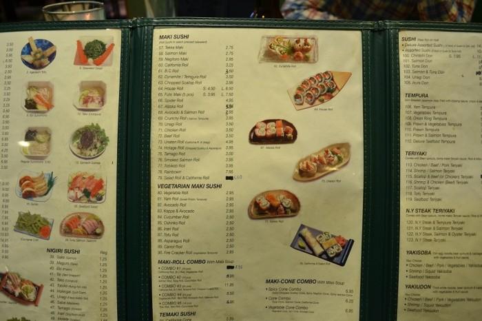 日本食レストランのメニューの写真