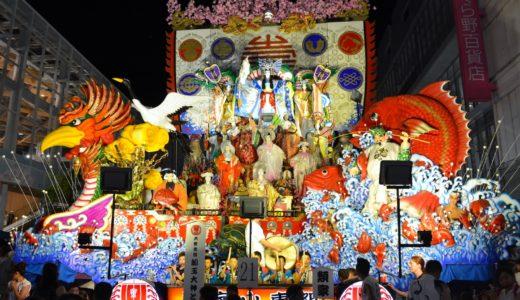 リアルすぎて恐い!?青森八戸三社大祭の超豪華な山車を見てきました〜
