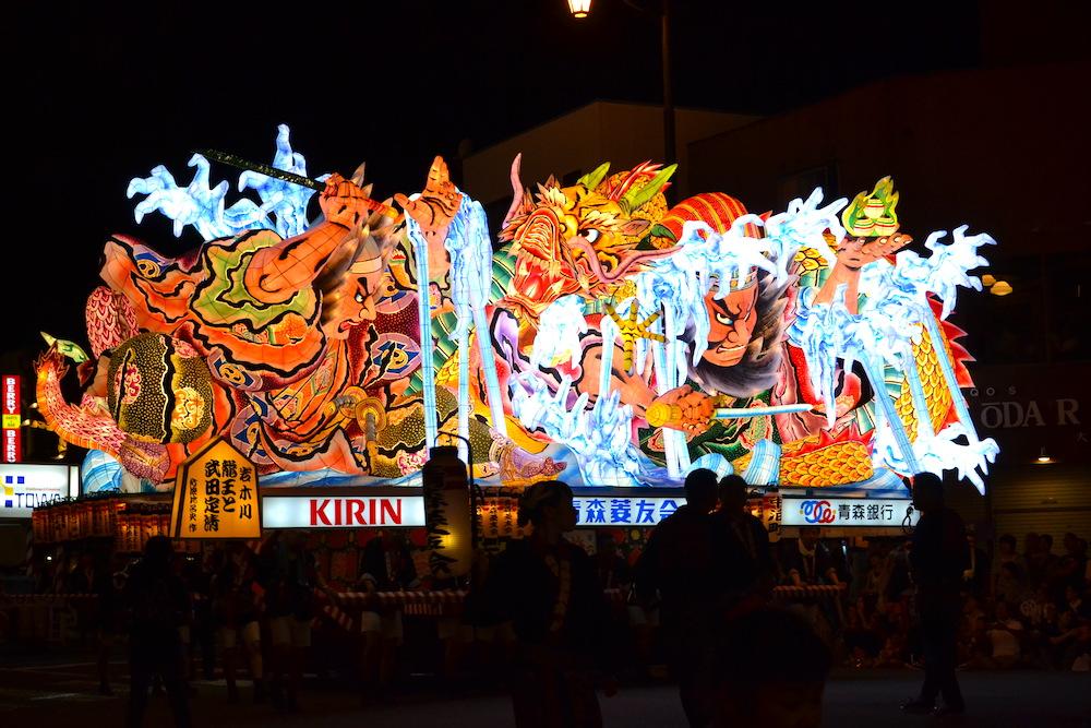 青森県ねぶた祭(大型ねぶた・龍王と武田定清)の写真