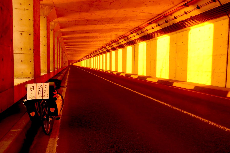 北海道オロロンライン増毛付近のトンネル(夕焼け)の写真