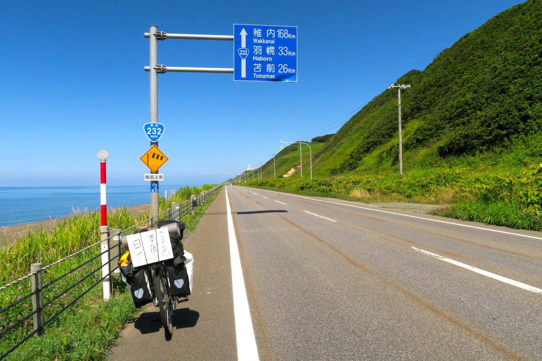 自転車日本一周北海道オロロンライン(風車)の写真