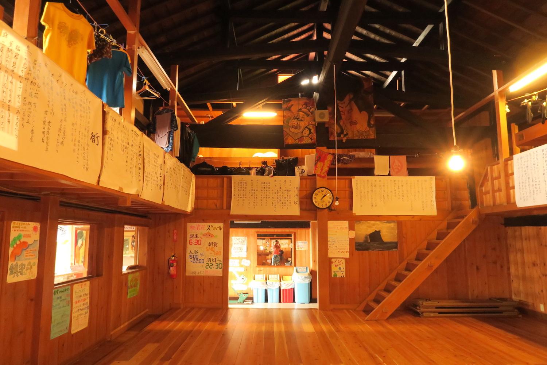 北海道礼文島桃岩荘の共有談話スペースの写真
