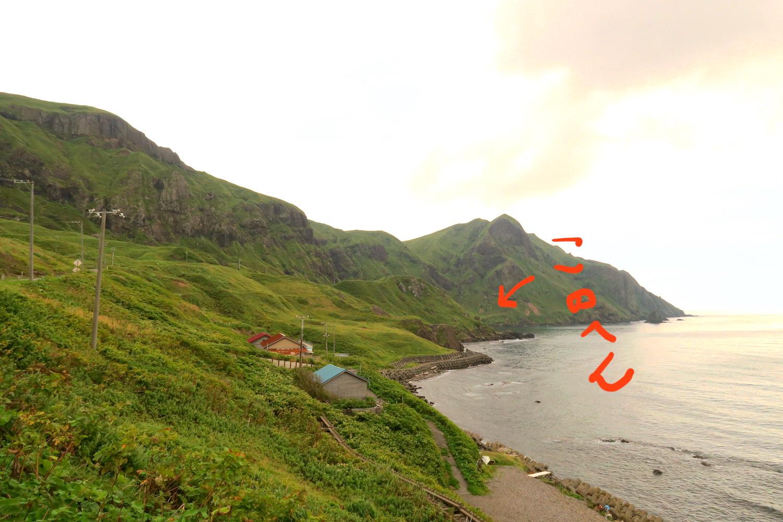 北海道礼文島ユースホステル桃岩荘(遠目)の写真