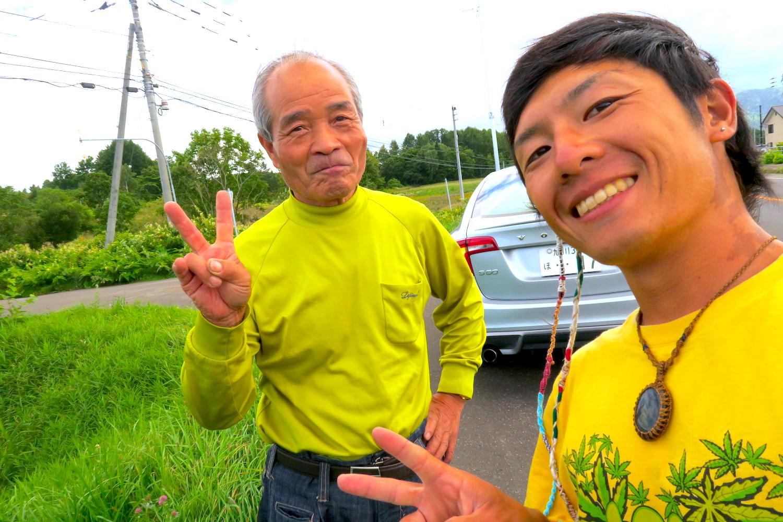 自転車日本一周:昔の受けた恩を僕に返してくれたおじちゃんの写真