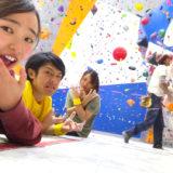 季節労働愛媛県でみかんアルバイト(同僚とボルダリングへ)の写真