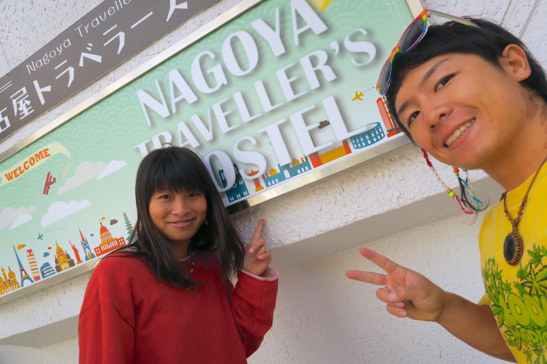 名古屋Traveller's Hostelのスタッフの写真