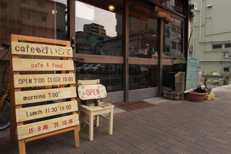 神戸の自家焙煎カフェ「すいらて」の入り口の写真