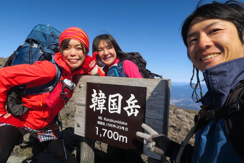 自転車日本一周中に初対面のみんなで鹿児島登山の写真