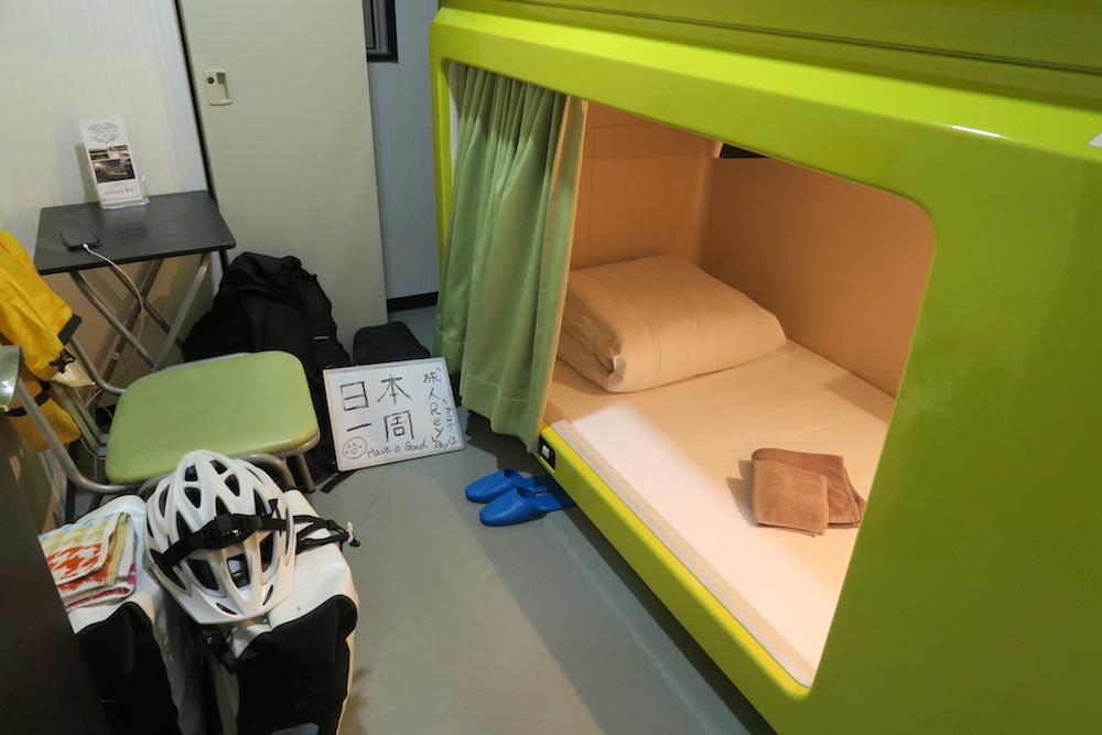 大阪西成区ホテル新今宮の個室(カプセルホテル)の写真