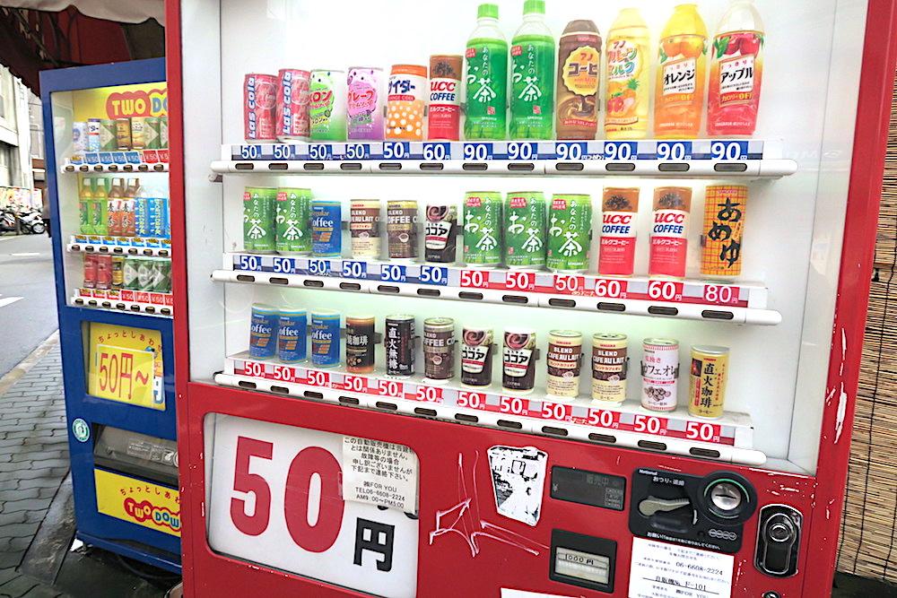 大阪西成区あいりん地区(激安自動販売機)の写真